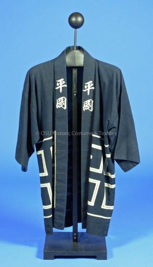 Japanese Man's Jacket